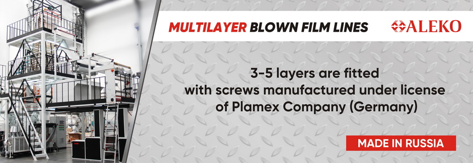 multilayer blown film lines